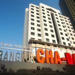 bangkok-chadaday-light