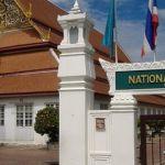 national-museutm-bangkok