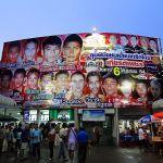 lumpini-muay-thai-stadium6