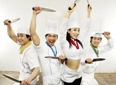 Nanta Show vaření
