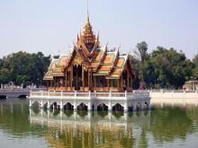 Ayutthaya autem