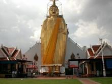 Chrám Wat Intharawihan