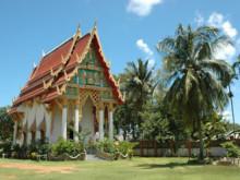 Klong Prao Temple