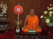 Poh Than Jao Wat