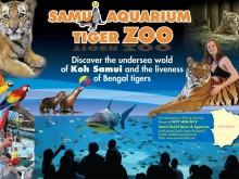 Samui akvarium