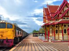 Vlakové nádraží Hua Hin