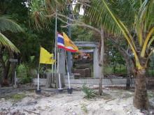 War Memorial Monument