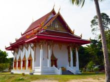 Wat Srithanu