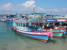 přístav koh samet
